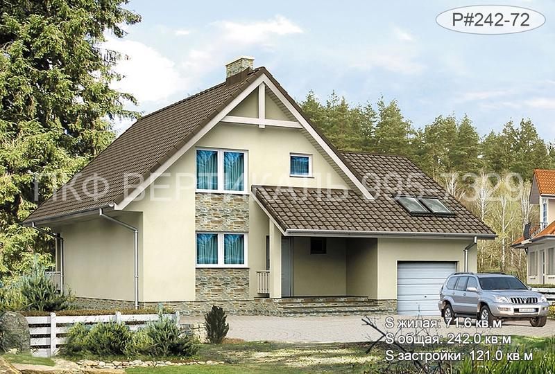 Проект дома из пеноблоков P242-62